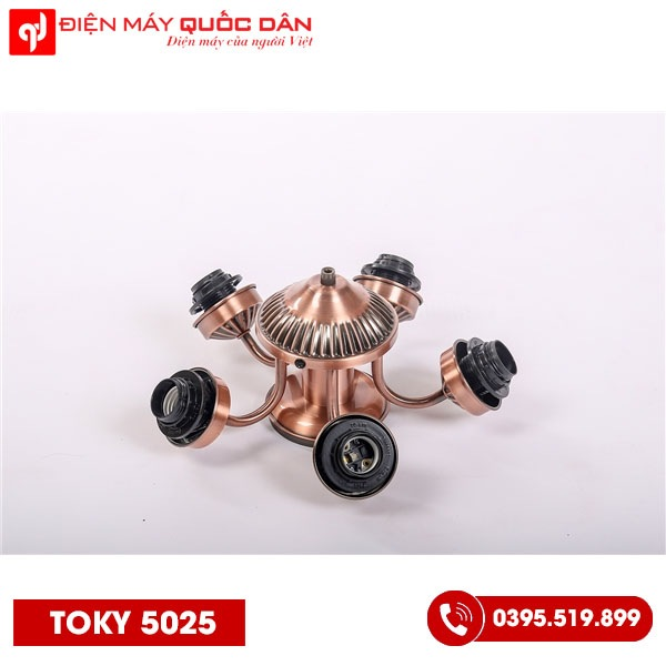 quat tran kaiyo OKY 5025-4